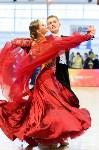 I-й Международный турнир по танцевальному спорту «Кубок губернатора ТО», Фото: 149