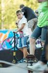 В Туле открылся первый профессиональный скейтпарк, Фото: 41
