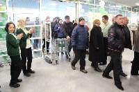 """Открытие """"Леруа Мерлен"""" в Туле, Фото: 7"""