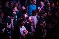 Концерт Дельфина в Туле, Фото: 21