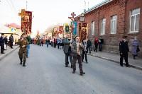 Крестный ход в Туле-2015, Фото: 44