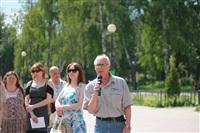 В Туле прошел флешмоб «Читающий парк», Фото: 10