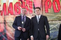 Владимир Груздев принял участие в фестивале «Поле Куликово», Фото: 68