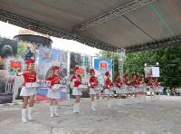 День города в Новомосковске, Фото: 58