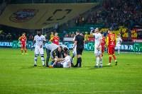 Матч «Арсенал» – «Динамо»: большой фоторепортаж, Фото: 131