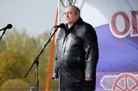 Оружейная Россия, 08.10.2015, Фото: 87