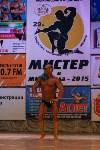 Чемпионат по бодибилдингу и бодифитнесу «Мистер и Мисс Тула - 2015», Фото: 14