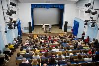 Владимир Хотиненко представил фильм Наследники, Фото: 24