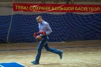 БК «Арсенал» Тула - «Динамо-ЦБК» Ставрополь - 71:72., Фото: 42
