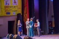 Закрытие фестиваля Улыбнись, Россия, Фото: 97