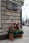 Открытие мемориальной доски Аркадию Шипунову, 9.12.2015, Фото: 52