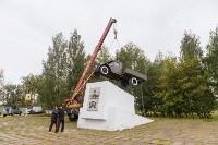 Памятник воинам-автомобилистам. Возвращение. 18.08.2015, Фото: 11