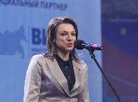 Открытие Спартакиады пенсионеров, Фото: 5