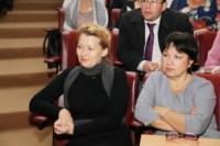 Губернатор поздравил тульских педагогов с Днем учителя, Фото: 89