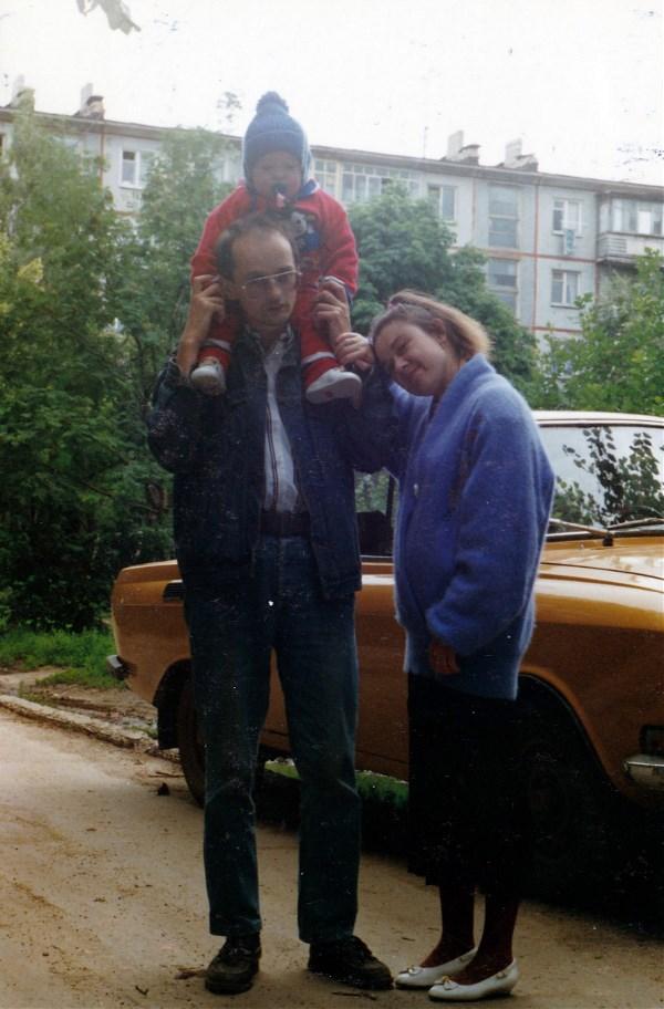 Просто 1996 год. Моя любимая семья