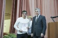 """Награждение победителей акции """"Любимый доктор"""", Фото: 29"""