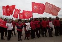 """Митинг против закона """"о шлепкАх"""", Фото: 3"""