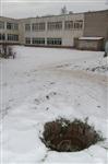 Ямы возле Гимназии №3, Фото: 3