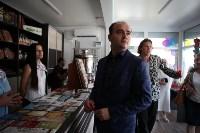 Центр приема гостей Тульской области, Фото: 24