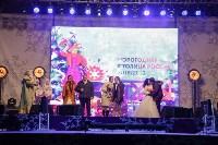 Битва Дедов Морозов и огненное шоу, Фото: 55
