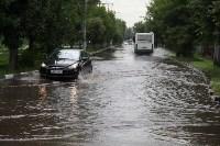 Потоп в Заречье 30 июня 2016, Фото: 30
