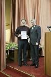 """Награждение победителей акции """"Любимый доктор"""", Фото: 45"""