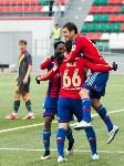 «Арсенал» Тула - ЦСКА Москва - 1:4, Фото: 56