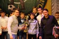 Награждение лучших футболистов Тульской области., Фото: 116