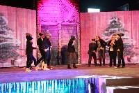 Закрытие ёлки-2015: Модный приговор Деду Морозу, Фото: 17