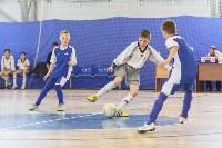 XI чемпионата по футболу «Будущее зависит от тебя», Фото: 25