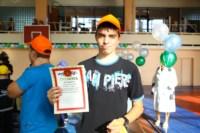 XIII областной спортивный праздник детей-инвалидов., Фото: 97
