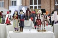 Фестиваль Страна в миниатюре, Фото: 109