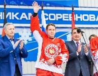 Новомосковская «Виктория» - победитель «Кубка ЕвроХим», Фото: 125