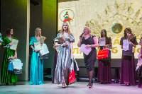 «Краса России Тула-2016» (полуфинал), Фото: 91