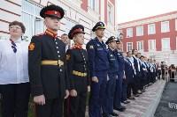 1 сентября в Тульском суворовском училище, Фото: 5