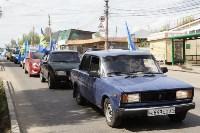 Автопробег в честь Победы, Фото: 36
