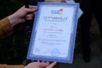 В Туле победители конкурса дворов получили сертификаты , Фото: 26