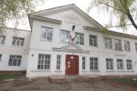 Средняя общеобразовательная школа №67, Фото: 1