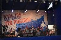 Празднование годовщины воссоединения Крыма с Россией в Туле, Фото: 75