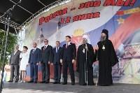 Торжества в честь Дня России в тульском кремле, Фото: 7