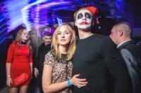 Хэллоуин-2014 в Мяте, Фото: 54