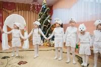 Открытие детского сада №19, 12.01.2016, Фото: 19