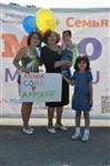 Мама, папа, я - лучшая семья!, Фото: 187
