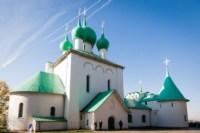 Куликово поле. Визит Дмитрия Медведева и патриарха Кирилла, Фото: 13