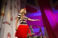 Спектакль Шикарная свадьба. Мария Горбань, Фото: 64