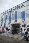 Открытие ледовой арены «Тропик»., Фото: 4
