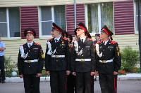 Принятие присяги в Первомайском кадестком корпусе, Фото: 28