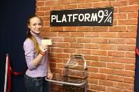 Клаустрофобия: Платформа 9¾, Фото: 8