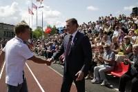 Открытие стадиона в Новомосковске, Фото: 9
