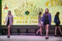 «Краса России Тула-2016» (полуфинал), Фото: 45